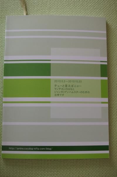 Dsc05572